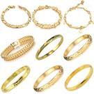 Gold Bracelet 10K Yellow Gold 7.9g